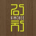 Thumbnail for post: Kimchee To Go: two K-food takeaways coming soon to Central London