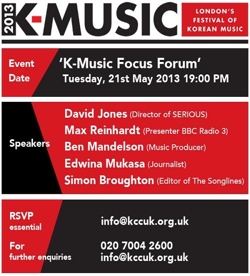 K-Music focus forum