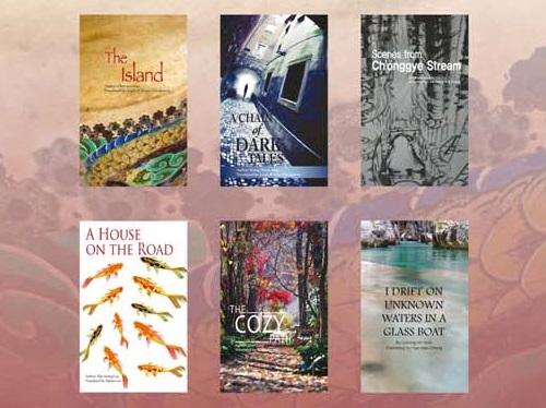 Korean Novels from Stallion
