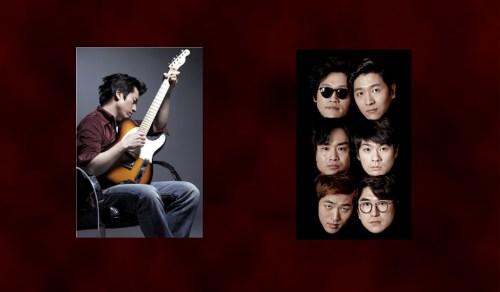 Yi SungYol, Kiha The Faces