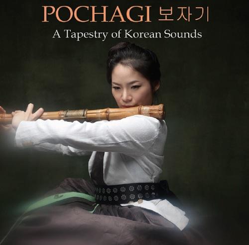 Hyelim Kim Pochagi poster