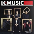 Featured image for post: Korean music in June – a preview