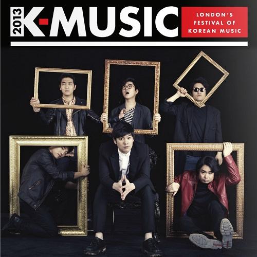 K-music brochure cover