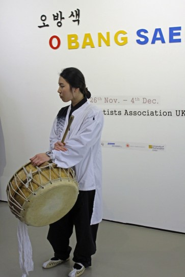 The Buk drum started the evening
