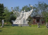 The Chinese Garden celebrated the Butterfly Lovers