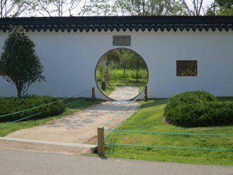 The side entrance to the Chinese Garden