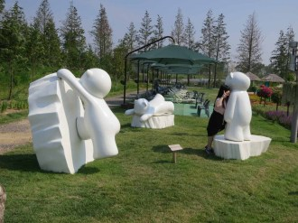 Arirang was playing over the speakers in this Children's play area near the Bridge of Dreams