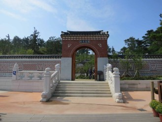 The entrance to the Korean Garden