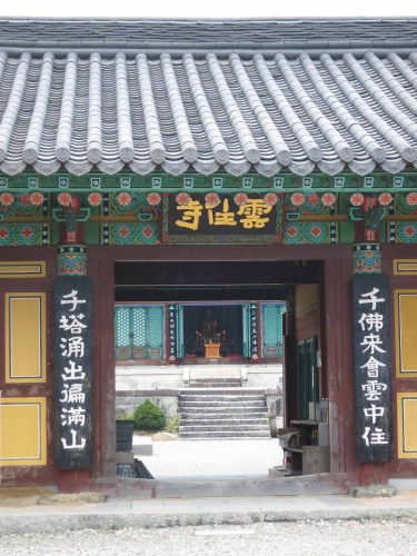 The main entrance, with the main shrine beyond