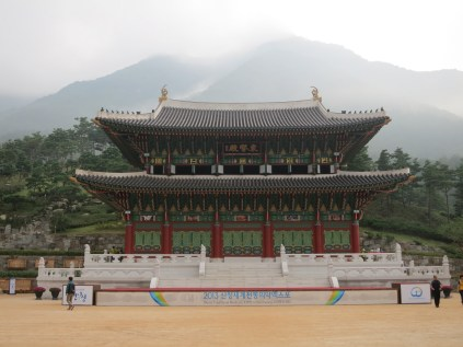 A front-on view of the Donguijeon