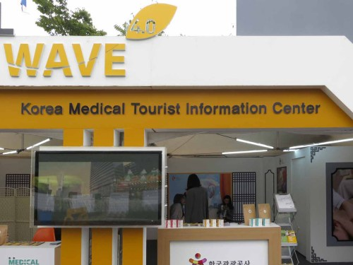 Promoting Hallyu 4.0: the Meadical Tourism Information Centre