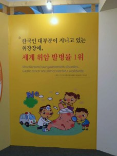 Korea leads the world, sadly, in stomach cancer