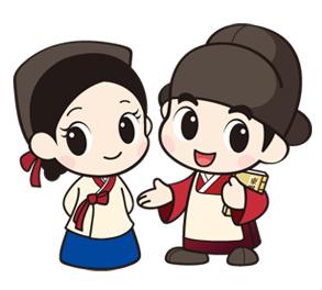 Juni and Geumi