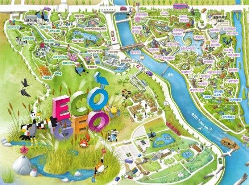The Suncheon Bay Garden Expo campus.