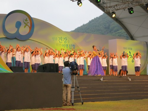 A performance of the Sancheon Arirang