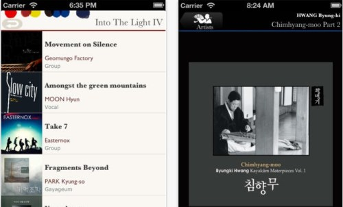 Screenshot: Into the Light