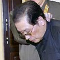 Thumbnail for post: The official announcement of Jang Song-thaek's execution