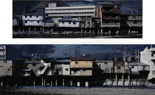 Gangwoo Lee: Cheroam River (2006)