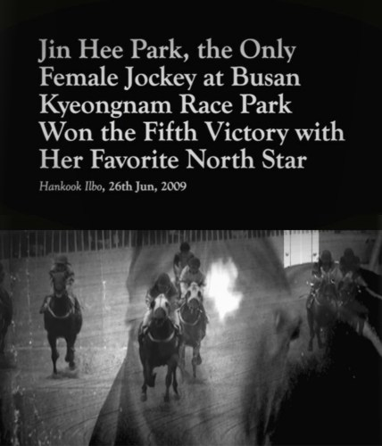 Ayoung Kim: Every North Star, part I & II, from Tales of a City (2010)