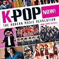 Thumbnail for post: Book review: Mark James Russell — K-POP Now!
