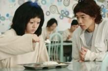 Jung_Jung_Hoon_I_m_a_cyborg_But_That_s_OK_picks