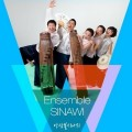 Thumbnail for post: A special offer on Ensemble Sinawi for LKL readers