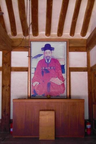 Min Ik-jeom's portrait at his museum in Sancheong-gun