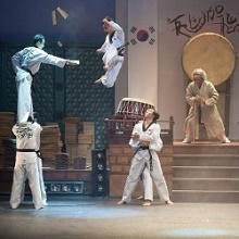 Taekwon Percussion Performance: BIGABI