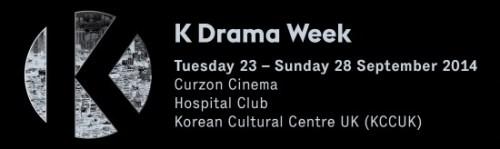 Dramaweek-banner