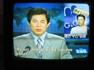 Kim Beom: still from Untitled (News) (2002)
