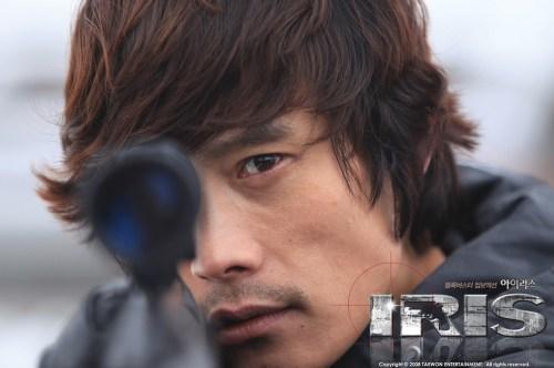 Lee Byung-hun in IRIS