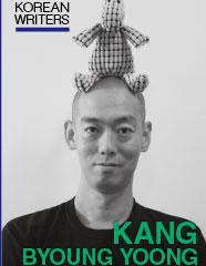 Kang Byoung-yoong