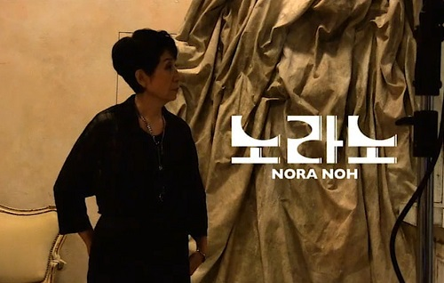 Post image for Fashion icon Nora Noh honoured in art and film