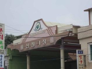 Sancheong's market