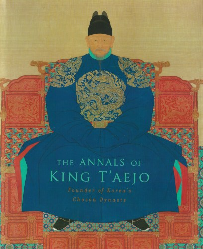 The Annals of King Taejo