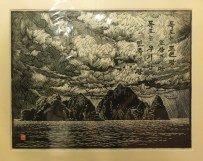 Dokdo. Woodcut print at the DPRK Embassy, London