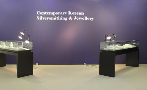 Entrance to the jewellery exhibition at the KCC