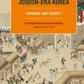 Thumbnail for post: Global Oriental title on Joseon dynasty wins American Library Association award