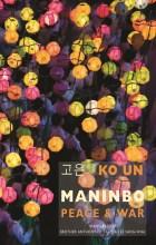 Ko Un: Maninbo (cover)