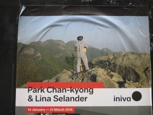 Iniva Park Chan-kyong poster