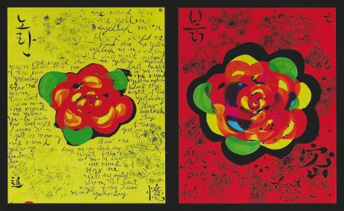Hong Ji-yoon: (left) Yellow Memory (2010); (right) Crimson Secret (2010)