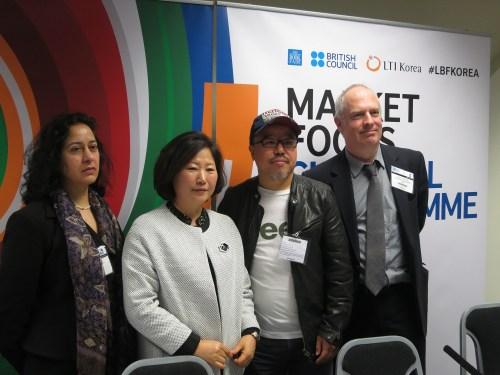 L ro R: Maya Jaggi, Hwang Sun-mi, Yoon Tae-ho, Martin Rowson