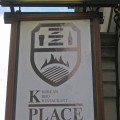 Thumbnail image for Farewell Old Justice, hello K Place