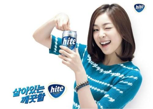Kim Yuna Hite