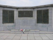 UN Memorial Cemetery, Busan: memorial for troops from Britain, Canada, Australia, New Zealand and South Africa