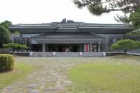 The Jinju National Museum, designed by Kim Swoo-geun