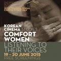 Thumbnail for post: Comfort Women: Listening To Their Voices — free screenings and discussion in Sheffield