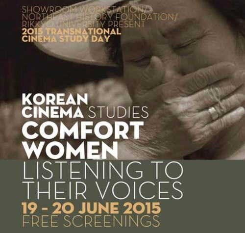 Comfort Women poster