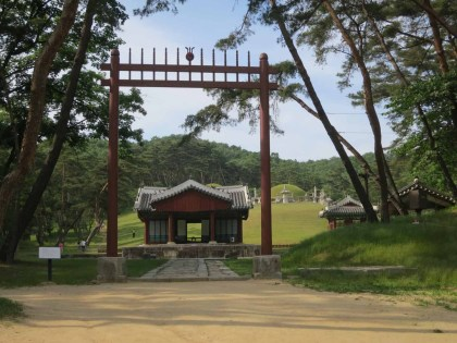 The entrance to King Hyojong's and Queen Inseon's tomb