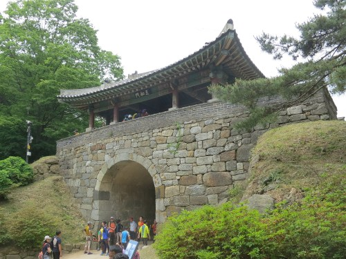 Namhansanseong's South Gate